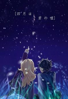 262 Best Your Lie In April Images Your Lie In April You
