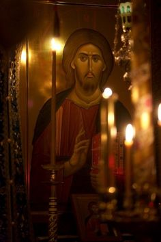 Orthodox Prayers, Orthodox Christianity, Byzantine Icons, Byzantine Art, Religious Photos, Religious Art, Catholic Altar, Pictures Of Jesus Christ, Orthodox Icons