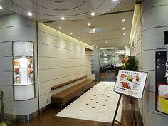 パークサイドダイナー - 1-1-1 Uchisaiwaichō, Chiyoda-ku, Tōkyō Imperial Hotel Tokyo 1F / 東京都千代田区内幸町1-1-1 帝国ホテル東京 本館 1F