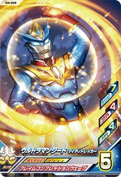 ウルトラマンジード マイティトレッカー Fusion Card, Big Robots, Kamen Rider, Godzilla, Gundam, Hd Wallpaper, Geek Stuff, Superhero, Cards