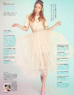 安室奈美恵namie_amuro Fashion Poses, Asian Beauty, Ballet Skirt, Kawaii, Singer, Magazine, This Or That Questions, Formal Dresses, Celebrities