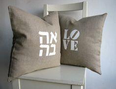 Love - Pure Linen 16 x 16 Cusion cover