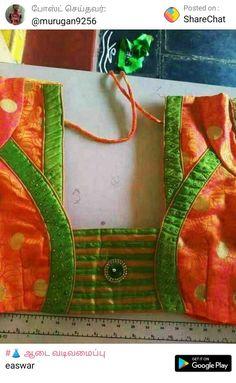 Chudidhar Neck Designs, Blouse Back Neck Designs, Hand Designs, Sleeve Designs, Pattu Saree Blouse Designs, Designer Blouse Patterns, Fancy Blouse Designs, Sari Blouse, Gala Design