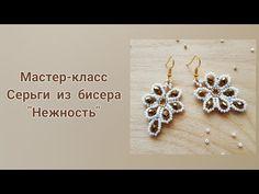 """13//16/"""" Design Fleur Onyx Freshwater Pearl 925 Argent sterling Boucles d/'oreilles"""