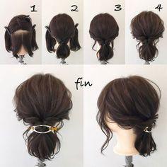 ボブの簡単オシャレアレンジ(^^) 1、サイドの髪とトップをよけて、残りの髪を半分に分けます! 2、トップの髪を半分に分けた中心に下ろし、半分に分けた髪をその上でくるりんぱします! 3、サイドの髪をねじりんぱします! 4、全体的に崩します! ヘアアクセをつけて完成です(^^)