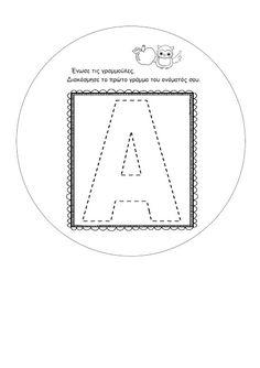 Name Activities, Alphabet, Triangle, Names, Chart, Blog, Alpha Bet
