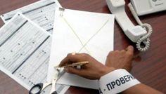 Госдума готовит уточнения по прокурорским проверкам