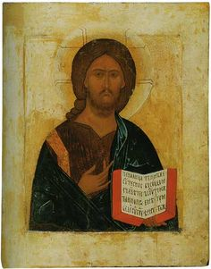 An affordable lacquered icon of Christ the Pantocrator, a replica of a Russian icon. Buy an icon from the Catalog of St Elisabeth Convent Andrei Rublev, Anima Christi, Christ Pantocrator, Art Puns, Jesus Christ Images, Religion, Russian Icons, Byzantine Icons, Christians