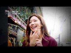 [Get it Beauty Self] Lee tea ran's Skin Care 이태란의 뷰티 사생활 - YouTube