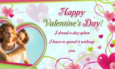 valentine's day 2015 sms in bengali