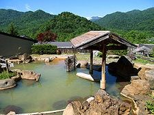 The Japanese baths around Sapporo produce some of the best onsen water in the world. Here you will find the some of the best hotsprings in Japan.......
