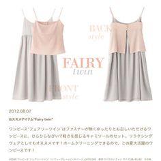 FOXEY(フォクシー)のフォクシー♡フェアリーツインワンピース レディースのワンピース(ひざ丈ワンピース)の商品写真