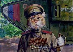 Эпические коты Автор картин — профессиональный художник, член Союза художников России Александр Завалий.