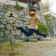 ジャンプ! #御手洗地区 #足長小学生 Explore, Photo And Video, Instagram