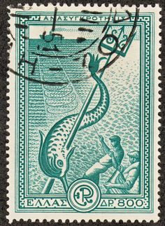 Stamp: Reconstruction of Fishing Industry (Greece) (The Marshall Plan) Mi:GR 599