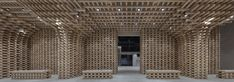 BANDe architects used timber to best represent chinese architecture and bring an element of warmth to the industrial space. Pavilion Architecture, Chinese Architecture, Architecture Design, Exhibition Room, Exhibition Building, Timber Structure, Fire Doors, Ceiling Height, Negative Space