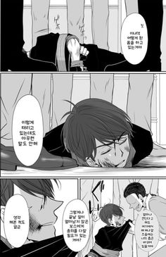 Manga Boy, Manga Anime, Anime Art, Yandere Boy, Boys Ties, Manga Artist, Angels And Demons, Dark Anime, Scene