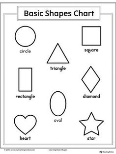 Geometric Shape Bingo Printable Card: Square, Circle