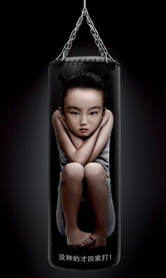 Chinese anti-child abuse ad. i like this ad  a child is not a punching bag. this is a very clear campaign.