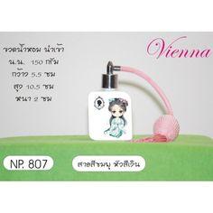 ขวดน้ำหอม Vienna Perfume #807<BR><BR><BR>shop-women-body-spray<BR><BR>http://www.9mserv.com/detail.php?pid=713467&cat=shop-women-body-spray