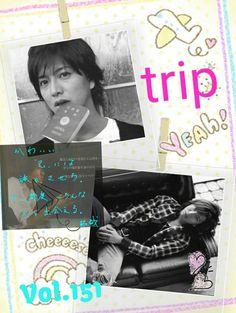 Vol.151 trip