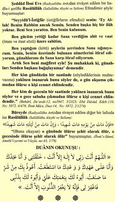 Allah, Pray, Sheet Music, Music Score, God, Music Sheets