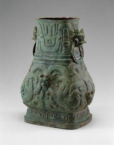 China Wine Vessel (Hu), Western Zhou dynasty (c. 1050–771 B.C.), late 9th/early 8th century B.C. #