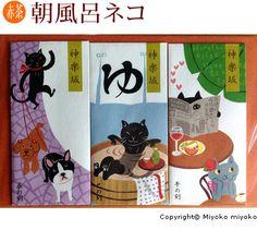 ぽち袋(赤茶)朝風呂ネコ - miyocolony みよコロニー