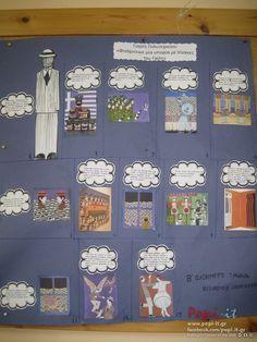 Πολυτεχνείο με πίνακες του Γαϊτη - Δημιουργία Βιβλίου Too Cool For School, Back To School, Education, Cool Stuff, Holiday Decor, November, Art, November Born, Art Background