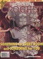 "Gallery.ru / accessories - Альбом ""Decorative crochet 82"""