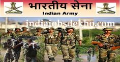 Indian Army, Indian army jobs, Indian army recruitment, Vacancies in Indian army, Indian army vacancies, Indian army joining, Indian army, jobs in Indian army, vacancies in Indian army, Jobs, 12th pass jobs       There is a golden opportunity for those who are willing to join Indian army.   #12th Pass Jobs #Indian Army #Indian army jobs #Indian army joining #Indian army recruitment #Indian army vacancies #jobs #jobs in Indian army #Vacancies in Indian army