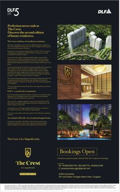 The Crest - DLF5, Sector 54 Gurgaon : Luxury offering from DLF
