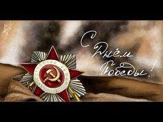 """А.Домогаров """"От героев былых времен"""""""