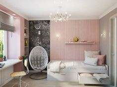 Pink is the perfect colour for girl's bedroom! Discover more pink inspirations with Circu furniture for kids' bedroom: CIRCU. Cute Room Decor, Small Room Decor, Small Room Bedroom, Home Decor Bedroom, Kids Bedroom, Design Loft, Home Room Design, Teen Bedroom Designs, Dream Rooms