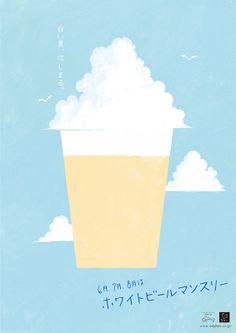 """ベルギービールのお店ドルフィンズ ホワイトビールポスター Belgian Beer Cafe """"DOLPHINS"""" White beer poster"""