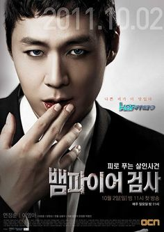 Vampire Prosecutor (Korean Drama, 2011) Prosecutor Min Tae Yeon (Yun Jung Hoon) is bitten by somebody and becomes a Vampire. Tae Yeon rejects the life of a vampire and he survives by drinking the blood of dead people and still lives as a righteous prosecutor.