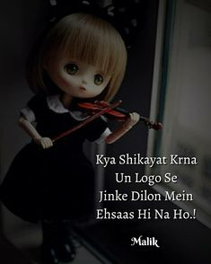 #Awan Happy Life Quotes, Hindi Quotes On Life, Urdu Quotes, Qoutes, Broken Love Quotes, Sad Love Quotes, Romantic Couple Quotes, Romantic Couples, Cute Funny Quotes