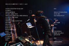 KUROYUME Tour 2014 @KYOTO FAN J