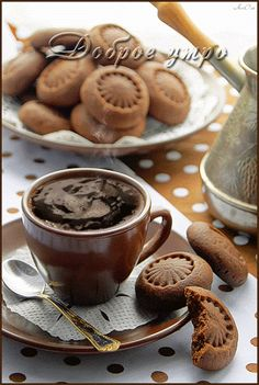 hot with cookies cofee waoooo GIF Coffee Gif, Coffee Images, Coffee Love, Coffee Humor, Coffee Quotes, Coffee Break, Good Morning My Friend, Good Morning Coffee, Good Morning Gif