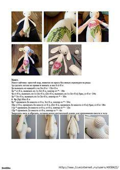 рита4 (494x700, 176Kb) Crochet Doll Clothes, Knitting Needles, Art Dolls, Stitch, Image, Puppets, Tricot, Crochet Dolls, Amigurumi