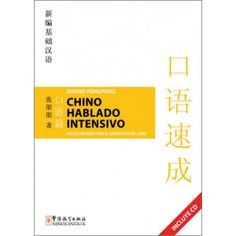 Descargas: Chino Hablado intensivo + MP3