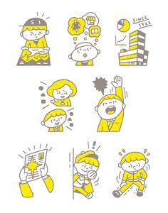 『センケンjob新卒2018』(繊研新聞社) Japan Illustration, Simple Illustration, Graphic Illustration, Line Art Design, Mini Drawings, Cartoon Drawings, Baby Cartoon Characters, School Murals, Isometric Art