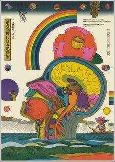 Typography & Graphic Design / Contemporary Japanese Sculpture Exhibition poster, 1975 by Kiyoshi Awazu Psychedelic Art, Tadanori Yokoo, Pop Art, Kunst Poster, Art Japonais, Japanese Graphic Design, Inspiration Art, Exhibition Poster, Hippie Art