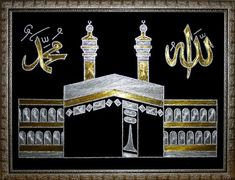 Islamic Wallpaper Hd, Quran Wallpaper, Islamic Images, Islamic Pictures, Arte Linear, Aluminum Foil Art, Mecca Kaaba, Islamic Posters, Islamic Paintings