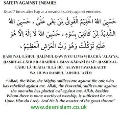 Powerful Duas and Salawats-(durood): Dua Protection Against people, Harm & Black Magic Islamic Phrases, Islamic Messages, Islamic Teachings, Islamic Dua, Hadith Quotes, Muslim Quotes, Quran Quotes Inspirational, Islamic Love Quotes, Prayer Verses