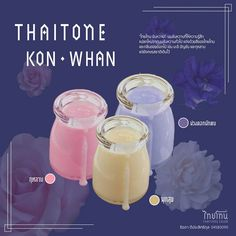 Thai Design, Thai Pattern, Food Sketch, Mood And Tone, Thai Art, Thai Style, Sketch Design, Food Illustrations, Print Ads