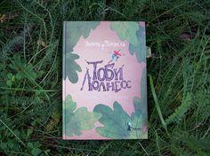 """Захватывающая книга Тимоте де Фомбеля """"Тоби Лолнесс"""" о жизни крошечного древесного народца. Разноплановое повествование: история о становлении героя-подростка, а также мотивы социального неравенства и экологическая тема, упакованные в форму фэнтези. На фото – первая часть дилогии, продолжение называется «Глаза Элизы», не менее интересное. Читателю 10+ #книги #дети #компасгид #чтение #ялюблючитать #читаю #сказки #фэнтези #дерево #лес #подростки #экология"""