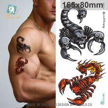 Individualidad impermeable tatuajes temporales para los hombres cráneo diseño gran etiqueta engomada del tatuaje de escorpión negro Envío Gratis FC2502(China)