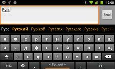 Russian Keyboard, Computer Keyboard, Russian Language, Keyboard, Writing, Computer Keypad
