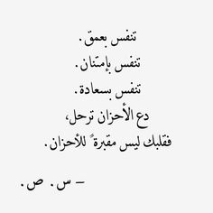 1000 images about arabic quotes on pinterest sadness